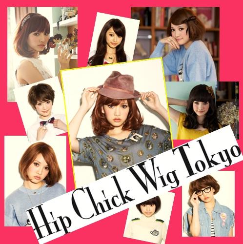 Hip Chick Wig Tokyo ラインナップ